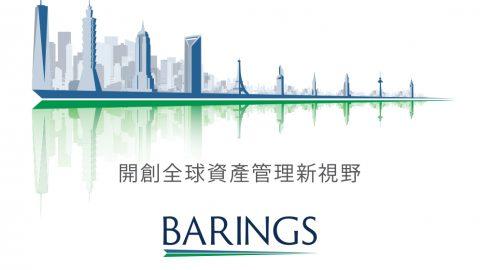 barings-taiwan